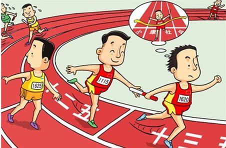 【署名文章】李克强总理:中国经济的蓝图(中英对照)