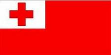 【国外驾照换领国内驾照】汤加王国驾照pinnacle平博平博娱乐官网体检考理论-车管所推荐的有资质福建泉州pinnacle平博公司