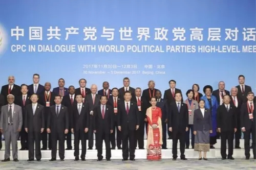 【宣言声明】中国共产党与世界政党高层对话会北京倡议 The CPC in Dialogue with World Political Parties High-Level Meeting-Beijing Initiative中英文对照