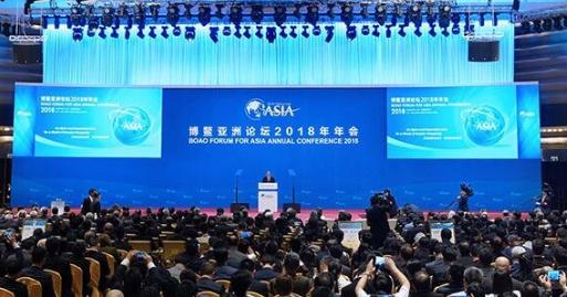 【讲话致辞】习近平博鳌亚洲论坛2018年年会开幕式主旨演讲-中英文对照