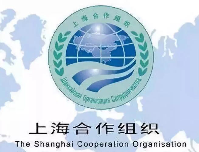 """【讲话致辞】习近平在上海合作组织成员国元首理事会第十八次会议上的讲话《 弘扬""""上海精神""""构建命运共同体》"""