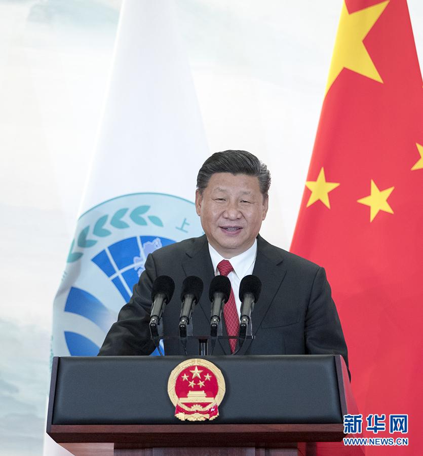 【讲话致辞】习近平在在上海合作组织青岛峰会欢迎宴会上的祝酒辞-中英文对照