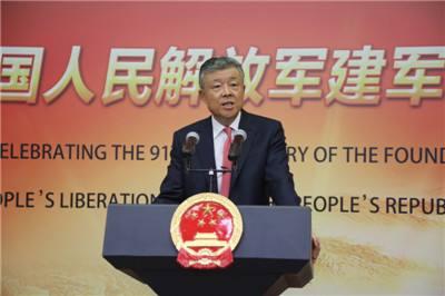 【讲话致辞】中国驻英国大使刘晓明在建军91周年招待会上的讲话-中英文对照