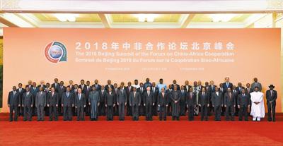 【讲话致辞】习近平在2018年中非合作论坛北京峰会开幕式上的主旨讲话-中英文对照