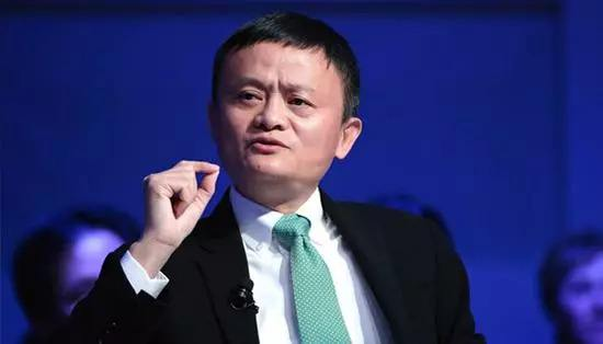 【讲话致辞】阿里巴巴集团创始人、董事局主席马云公开信