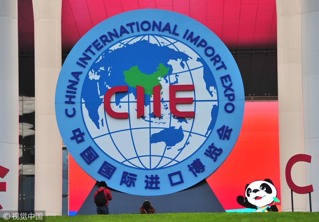 【讲话致辞】习近平主席在首届中国国际进口博览会开幕式上的主旨演讲-中英文对照